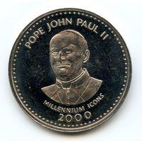 Сомали 25 шиллингов 2000 г.  KM#71 (папа Иоанн Павел II)