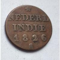 Голландская Ост-Индия 1/4 стювера, 1826 3-5-13