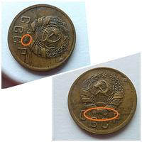 Редкость!!! 2 копейки 1935 года, новый тип, 4 КОЛОСА!!! Очень шикарное состояние для такой монеты XF+!!!