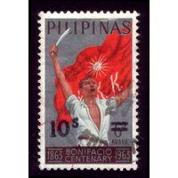 1 марка 1972 год Филиппины 1019