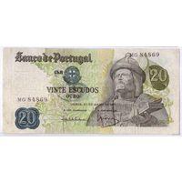 Португалия 20 эскудо 1971 г.