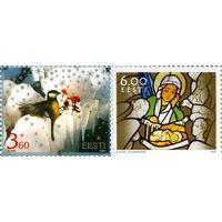 Эстония 2003 г. Новый год и Рождество  .