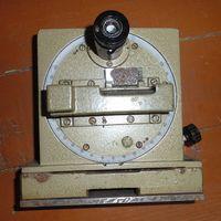 Квадрант оптический КО-30М с магнитом