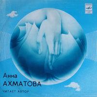 Анна Ахматова, Стихотворения, LP 1981