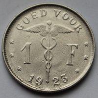 Бельгия, 1 франк 1923 г.