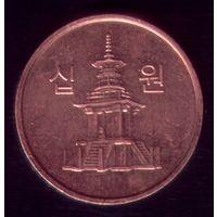 10 Вон 2007 год Ю.Корея