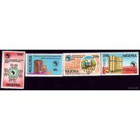 4 марки 1989 год Нигерия 25 лет банку