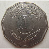 Ирак 1 динар 1981 г.