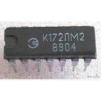 Микросхема К172ЛМ2