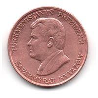 РЕСПУБЛИКА ТУРКМЕНИСТАН 10 ТЕНГЕ 1993