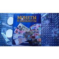 Папка - альбом под журналы и листы для монет и банкнот. 310х270 мм. распродажа