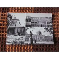Потсдам-3 большие открытки