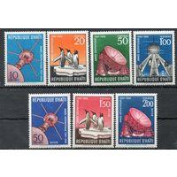 Международный геофизический год Гаити 1958 год серия из 7 марок
