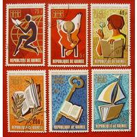 Гвинея. Неграмотность. ( 6 марок ) 1972 года.
