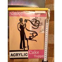 Украшение для свадебного торта (кейк топпер)