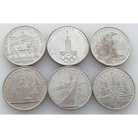 Комплект монет СССР: Олимпиада в Москве - номинал 1 рубль, 6 монет, состояние AU
