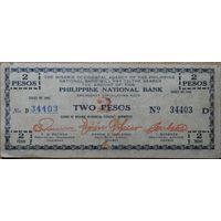 Филиппины 2 песо 1942 г. Р.S577