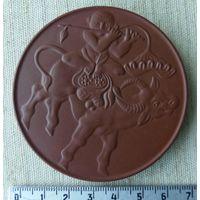 Медаль Мейсона, фарфор, 1973