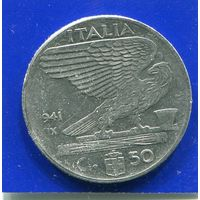 Италия 50 чентезимо 1941 , магнитная