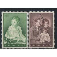 Греция Кор 1966 Наследница Алексия Константинт II Анна-Мария Датская # 933-4