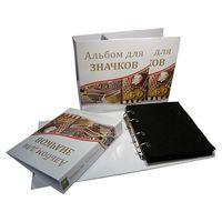 Альбом для значков и наград. /992037/
