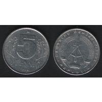 Германия (ГДР) _km9.1 5 пфенниг 1968 год (i02