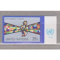 ООН-Нью-Йорк  1978 год лот 1056 ЧИСТАЯ