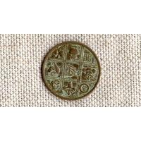 Бутан 1 пайс 1951  ///(ON)