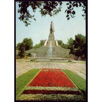 Пловдив Памятник СА