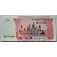 Камбоджа 500 риал 2004 (РАДАР) UNC