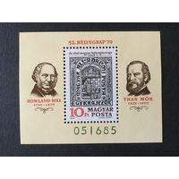 День марки. Венгрия,1979, блок