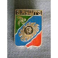 """Значок """"Алушта"""" (гербы городов СССР)"""