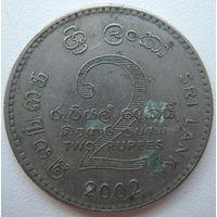 Шри-Ланка 2 рупии 2002 г. (g)