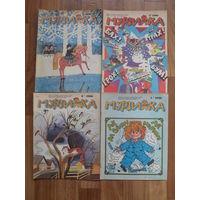 "Журнал ""МУРЗИЛКА"",1990 (1-12)."