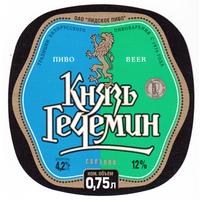 Этикетка Гедемин (Лидский пз) 0,75