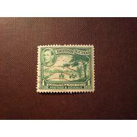 Британская Гвиана 1938/46 гг.Георг -VI .Вспашка рисового поля .