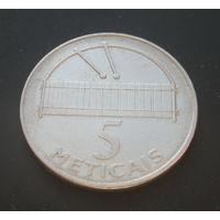 Мозамбик 5 метикалей. 2006г.