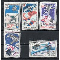"""Международные полеты по программе """"Интеркосмос"""" Чехословакия 1980 год серия из 5 марок"""