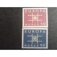Норвегия 1963 Европа полная Mi-3,0 евро