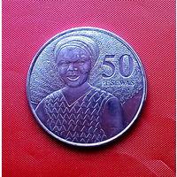 88-10 Гана, 50 песев 2007 г.