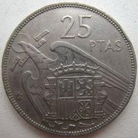 Испания 25 песет 1957 г. (g)