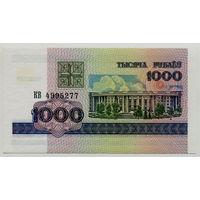 1000 рублей 1998, серия КВ 4995277, Беларусь, UNC