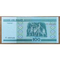 100 рублей 2000 года, серия тЧ - UNC