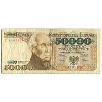 50000 злотых 1989, серия C, Польша