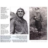 """Укороченная куртка из кожи лётчика СССР.Так называемая """"испанка"""".р50-3."""