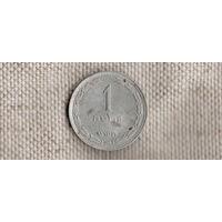 Израиль 1 прута 1949/якорь//(Li)