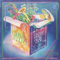 Various - С Новым Годом!-1982,Vinyl, LP, Compilation,made in USSR.
