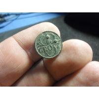 1 грош 1933 г. Речь Посполита