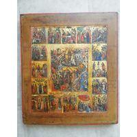 Икона Двунадесятые Праздники Палех Сусальное золото 19 век