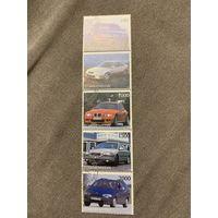 Туркменистан 1998. Автомобили. Сцепка. Полная серия